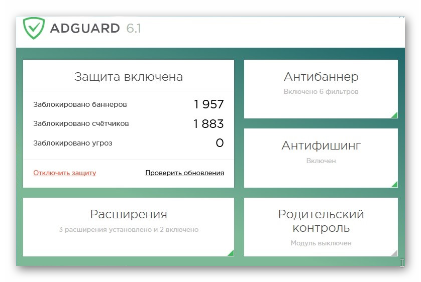 Adguard for windows 8